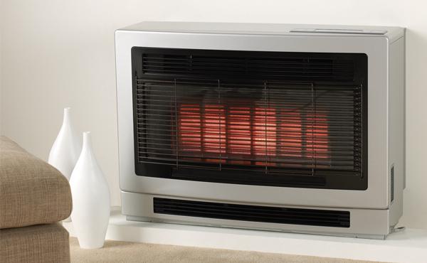 rinnai-ultima-ii-inbuilt-space-heater